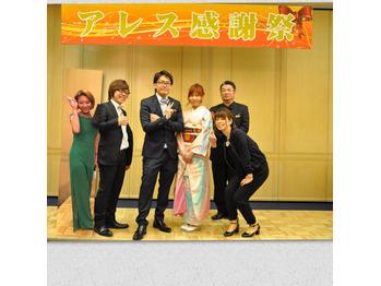 2nd Anniversary(*^◯^*)